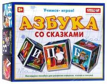 Кубики Стеллар Азбука со сказками 00703