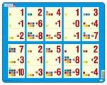 Рамка-вкладыш Larsen Математика Сложение 1-10а (AR11), 10 дет.