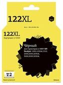 Картридж T2 IC-H563