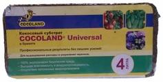 Субстрат кокосовый COCOLAND Universal 4 л.