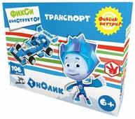 Конструктор Город Игр Фикси-Транспорт 6262 Формула 1 синяя