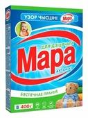 Стиральный порошок Мара Для детского (автомат)