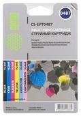 Набор картриджей cactus CS-EPT0487