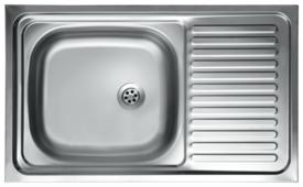 Врезная кухонная мойка Kromevye Lay on EC116 80х50см нержавеющая сталь