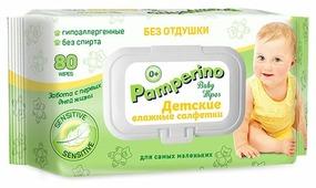 Влажные салфетки Pamperino Без отдушки