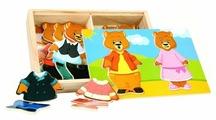 Рамка-вкладыш Мир деревянных игрушек Два медведя (Д182)