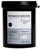 Паста для шугаринга MONOCHROME Ультра-мягкая