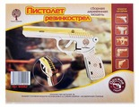 Сборная модель Чудо-Дерево Пистолет Резинкострел (80062)