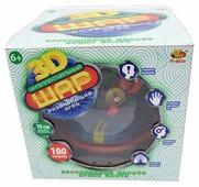 Головоломка ABtoys Интеллектуальный шар 3D (PT-00554/WZ-A3940)
