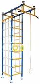 Спортивно-игровой комплекс babysport Городок 3-х опорный с сеткой