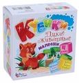 Кубики-пазлы Десятое королевство Дикие животные, малыши 00636