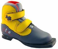 Ботинки для беговых лыж Marax NN75 Kids