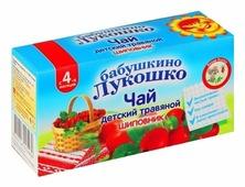 Чай Бабушкино Лукошко Шиповник, c 4 месяцев
