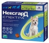 Фронтлайн Таблетки от блох, клещей и гельминтов НексгарД Спектра для собак от 7,5 до 15 кг