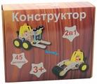 Винтовой конструктор Balbi WW-274 Строитель
