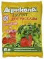 Грунт Агрикола для томатов и перцев 10 л.