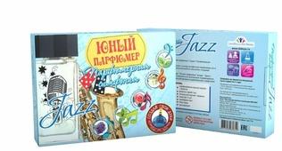 Инновации для детей Парфюмерная симфония. Jazz