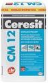 Клей для плитки и камня Ceresit СМ 12 Керамогранит 25 кг