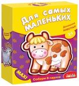 Набор пазлов Дрофа-Медиа ДСМ Домашние животные (1086)