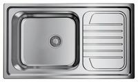 Врезная кухонная мойка OMOIKIRI Haruna 86-IN