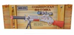 Снайперская винтовка ABtoys Arsenal (ARS-273/DQ-2378)