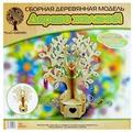 Сборная модель Чудо-Дерево Дерево желаний (80020)