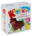 Кубики-пазлы Десятое королевство Дикие животные 00635