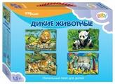 Набор пазлов Step puzzle Baby Step Дикие животные (70104)