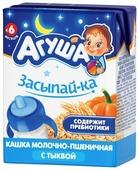 Каша Агуша молочно-пшеничная Засыпай-ка с тыквой (с 6 месяцев) 200 мл