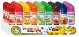 Фруктовый поцелуй Набор гигиенических помад Микс №36