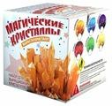 Набор для исследований Инновации для детей Магические кристаллы. Микро-набор