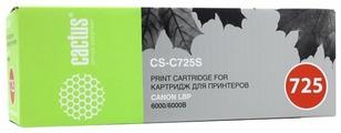 Картридж cactus CS-C725S