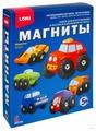 LORI Магниты - Машинки (М-012)