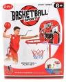 Баскетбольная стойка 1 TOY с регулировкой высоты (T58540)