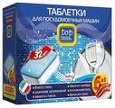 Top House 6 в 1 таблетки для посудомоечной машины