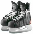 Хоккейные коньки ATEMI AHSK-17.03 Pulsar Red