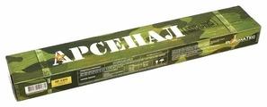 Электроды для ручной дуговой сварки PlasmaTec Арсенал МР-3 3мм 2.5кг