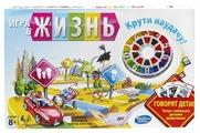 Настольная игра Hasbro Игры Игра в жизнь 04000