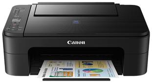 МФУ Canon PIXMA E3140