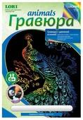 Гравюра LORI Animals. Грациозный павлин (Гр-431) цветная основа