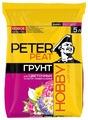 Грунт PETER PEAT Линия Hobby для цветочных культур универсальный 50 л.