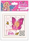 Головоломка Нордпласт Собирашки Барби Бабочка розовая (847)