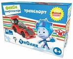 Конструктор Город Игр Фикси-Транспорт 6299 Гоночная машина красная М