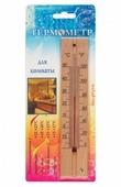 Термометр Первый термометровый завод ТБ-206