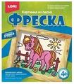LORI Фреска из песка Любопытная лошадка (Кп-005)