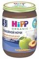 Каша HiPP Спокойной ночи молочный десерт манный с яблоками и персиками (с 5 месяцев) 190 г
