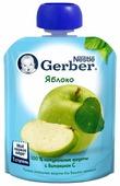 Пюре Gerber яблоко (с 4 месяцев) 90 г, 16 шт.