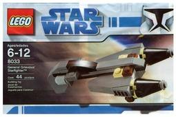 Конструктор LEGO Star Wars 8033 Истребитель Генерала Гривуса