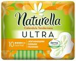 Naturella прокладки Calendula Tenderness Ultra Normal