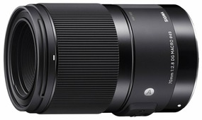 Объектив Sigma 70mm f/2.8 DG Macro Art Nikon F